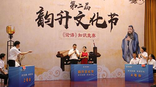"""第二届""""u乐平台文化节""""隆重开幕"""